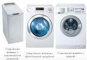 101%ремонт стиральных машин в Алматы 87015004482 3287627