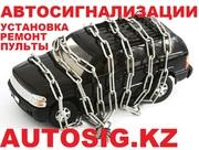 Ремонт пультов брелков автосигнализации, установка,  настройка Алматы