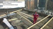 Ремонт кровли,  крыши в Алматы 328 98 20 Владимир,  Юлия!