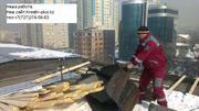 Качественный ремонт крыши в Алматы 328-98-20 Владимир,  Юлия!