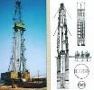 НКТ - насосно-компрессорные трубы