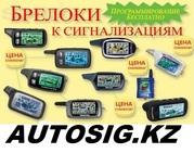 Пульт Tomahawk,  CenmaxST5, ST5A,  StarLine, SCHER-KHAN MAGICAR и др.