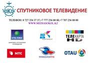 Продление подписки спутниковых операторов: Континент,  Телекарта,  НТВ+