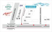 ВЫВОД ИЗ ЗАПОЯ,  похмелья на дому,  Амбулаторно и в стационаре. Алматы.
