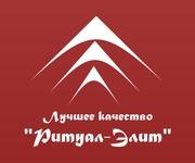 Ритуальные услуги,  Похоронное бюро Алматы,  Груз 200перевозка
