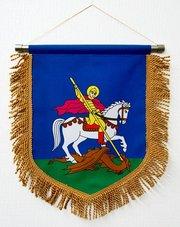 Вымпелы Алматы(пошив и печать)