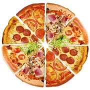 Пицца на Майкудуке От 4хпицц доставка бесплатная 00