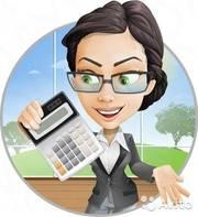Приходящий бухгалтер,  аутсорсинг,  бухгалтерские услуги,  сдача отчетов.