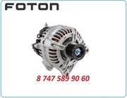 Генератор Foton 5272634