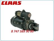 Стартер Claas Arion 7700072251