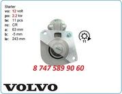 Стартер Volvo abg28020 30659314